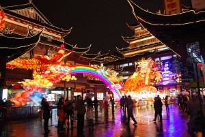800px-china-shanghai-yugarden-the_lantern_festival-2012_1842